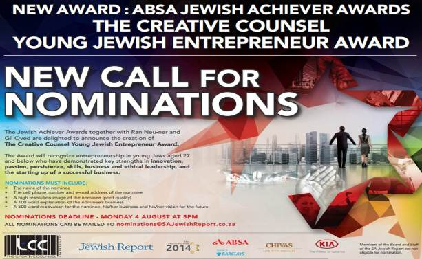 Call for Nominations CC